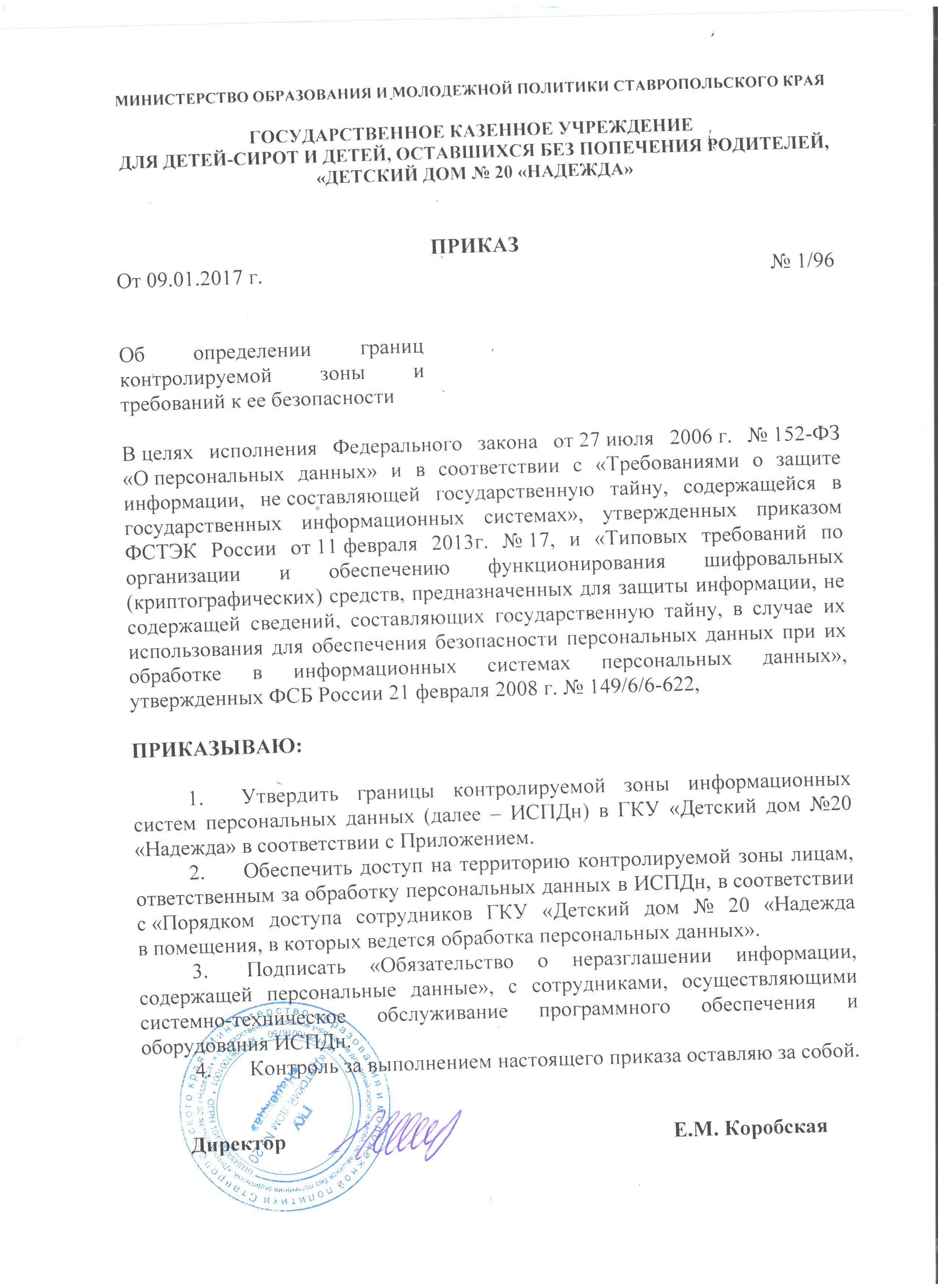 Легализация иностранных граждан - TIM Services